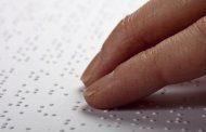 نابینایی و کم بینایی