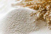 سبوس برنج درمانی یبوست