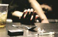 مسمومیت با مواد مخدر