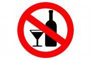 نوشیدن الکل چه آسیب هایی به کبد می رساند؟