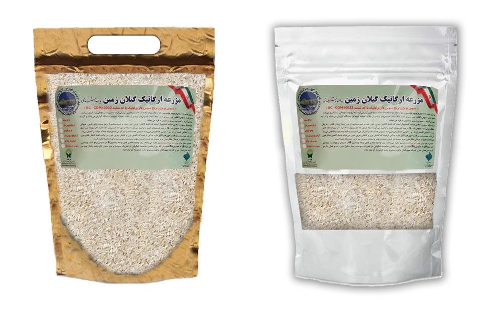 برنج سبوسدار ۱ و 2 کیلویی