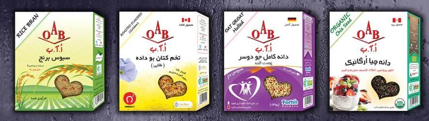 محصولات سلامتی